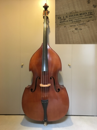 International Society Of Bassists Basses For Sale